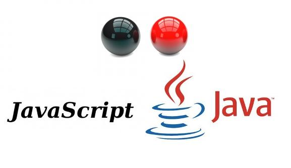 JavaScript vs Java difference